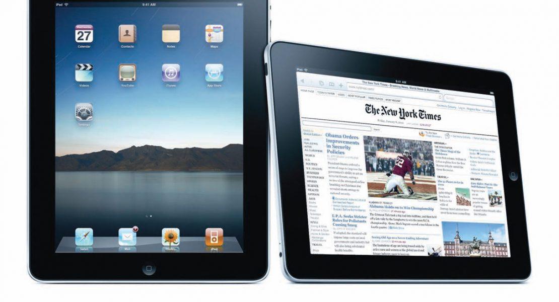 LE IPAD : la technologie révolutionnaire d'apple